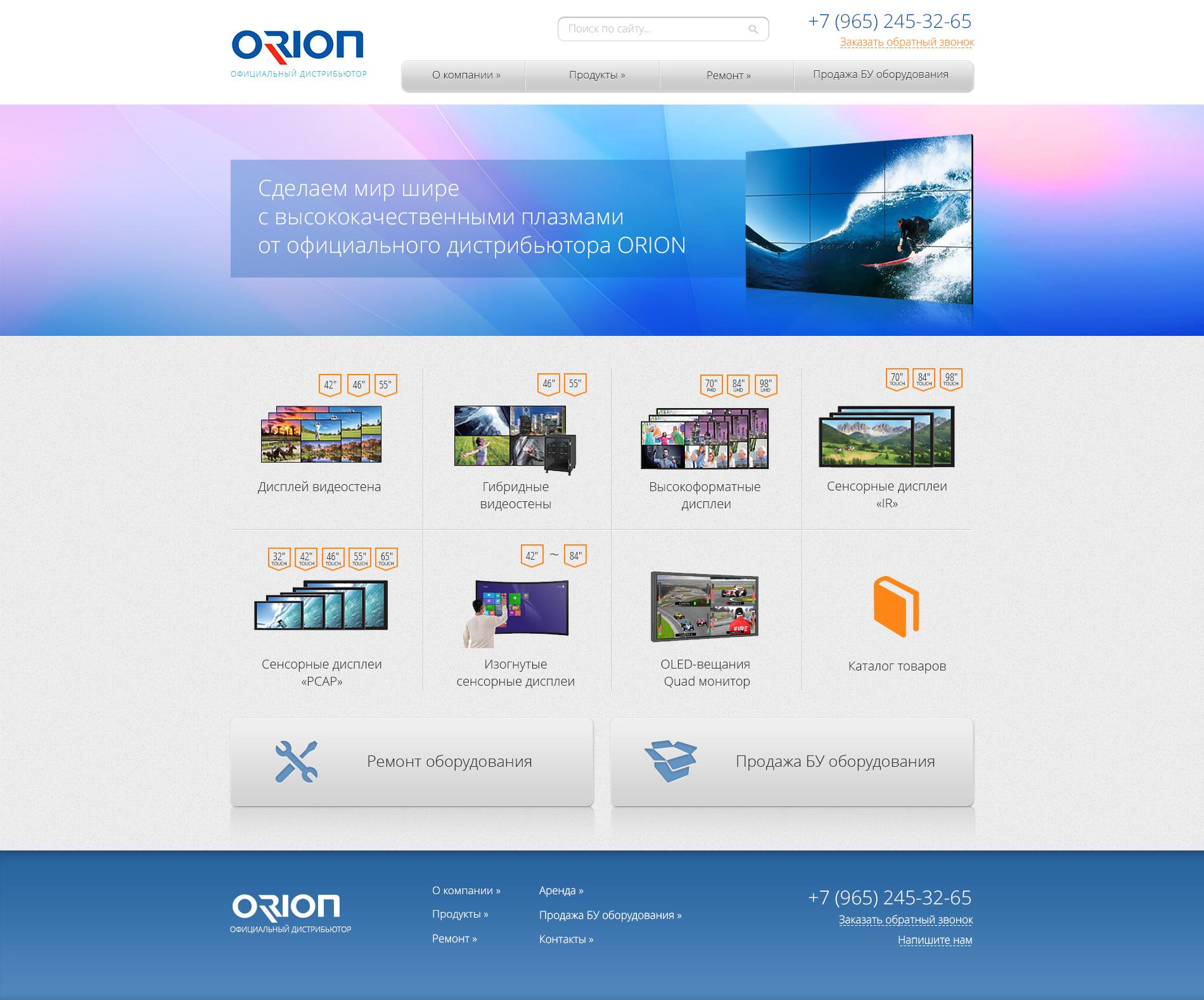 Дизайн сайта it